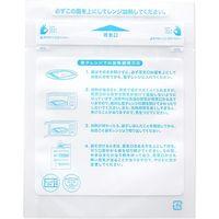 シモジマ EMCバッグ イージーマイクッカー 冷温 No.2 006655804 1セット(50枚入×40袋 合計2000枚)(直送品)