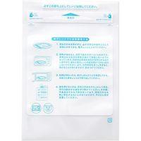 シモジマ EMCバッグ イージーマイクッカー 冷温 No.3 006655805 1セット(50枚入×40袋 合計2000枚)(直送品)