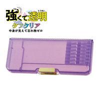 クツワ 筆箱 ペンケース タフクリア パープル CH204PU 1個(直送品)