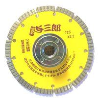 ツボ万 YB-125B 与三郎125ネジ付M16 1枚(直送品)