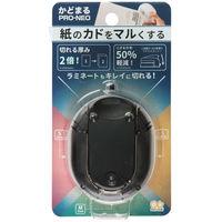 サンスター文具 かどまる PROーNEO コーナーカッター ブラック(黒) S4765079 3個(直送品)