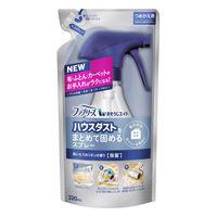 ファブリーズ おそうじエイド ハウスダストをまとめて固めるスプレー 洗いたてのリネンの香り 除菌 詰替 320mL 1個 P&G