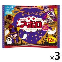 アポロ 袋 ハロウィン 3袋 明治 チョコレート