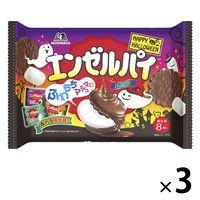 エンゼルパイ<バニラ> ティータイムパック ハロウィン 3袋 森永製菓 チョコレート