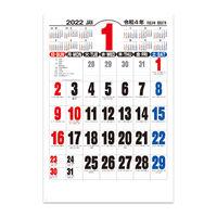【2022年版】壁掛カレンダー ジャンボ3色文字 大判 NK8191 1冊 新日本カレンダー(直送品)