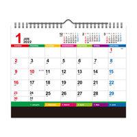 【2022年版】壁掛け・卓上両用カレンダー 2way カラーインデックス NK8546 1冊 新日本カレンダー(直送品)
