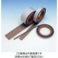 コクゴ 導電性布テープ E05U5020 50mm×20mm×20m巻 108-14807 1巻(20m)(直送品)