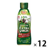 JOYL オリーブオイル エクストラバージン 326g ペット 12本 味の素 J-オイルミルズ