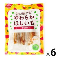 やわらかほしいも個包装タイプ 6袋 幸田商店 食物繊維 さつまいも 和菓子