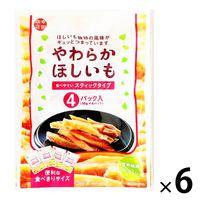 やわらかほしいも4個パック 6袋 幸田商店 食物繊維 さつまいも 和菓子