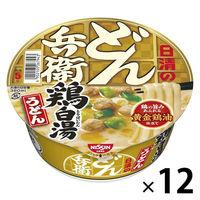 カップ麺 日清のどん兵衛 鶏白湯(とりぱいたん)うどん 85g 1セット(12個) 日清食品