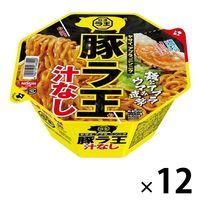 カップ麺 日清 汁なし豚ラ王 135g 1セット(12個) 日清食品
