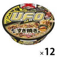 カップ麺 日清焼そばU.F.O(ユーフォー) 濃い濃いすき焼き風あんかけ麺 111g 1セット(12個) 日清食品