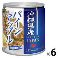 缶詰 沖縄県産 パインアップル 295g 1セット(6個) はごろもフーズ