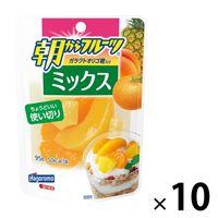 パウチ 朝からフルーツ ミックス 使い切り 95g 1セット(10個) はごろもフーズ