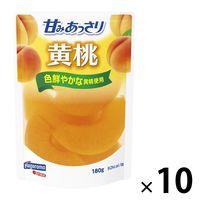 パウチ 甘みあっさり 黄桃 180g 1セット(10個) はごろもフーズ