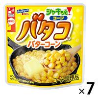 シャキッと!コーン バタコ バターコーン 80g 95kcal 1セット(7個) はごろもフーズ レンジ対応