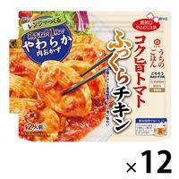 キッコーマン うちのごはん 肉おかずの素 コク旨トマトふっくらチキン 1セット(12個)