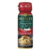 BOSCOシーズニングオイル ローストガーリック 1セット(15個)