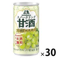 森永製菓 スパークリング甘酒<芳醇マスカット>190ml 1箱(30缶入)