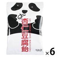 カルディオリジナル 杏仁豆腐飴 81g 6個 カルディコーヒーファーム キャンディ あめ 飴