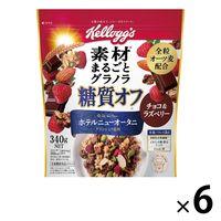 糖質オフ グラノラ400g 6袋 日本ケロッグ グラノーラ