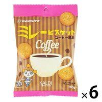 カルディオリジナル ミレービスケットコーヒー風味 100g 6個 カルディコーヒーファーム クッキー ビスケット