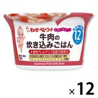 【12ヵ月頃から】キユーピー すまいるカップ 牛肉の炊き込みごはん 12個 キユーピー 離乳食 ベビーフード