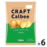 じゃがいもチップス 花藻塩味 65g 6袋 カルビー ポテトチップス スナック菓子
