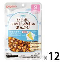 【9ヵ月頃から】食育レシピR9 ひじきといわしつみれのあんかけ 80g 12個 ピジョン 離乳食 ベビーフード