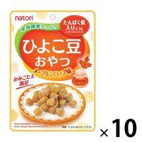 ひよこ豆おやつ メープルシロップ味 10個 なとり おつまみ 珍味