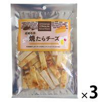 おつまみチーズセレクション 焼たらチーズ 3個 成城石井 おつまみ 珍味