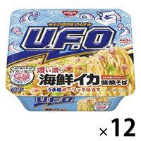 カップ麺 日清焼そばU.F.O(ユーフォー) 濃い濃い海鮮イカ味焼そば うま塩ガーリック仕立て 1セット(12個) 日清食品