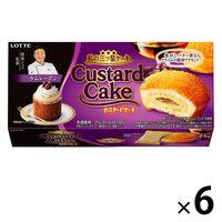 カスタードケーキ<ラムレーズン> 6個 ロッテ 洋菓子