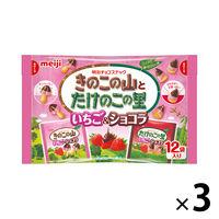 きのこたけのこ袋 いちご&ショコラ 3袋 明治 チョコレート