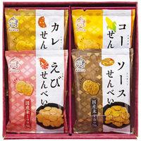 彩食工房 米菓 穂のなごみ BK-AO 1個(直送品)