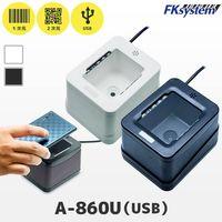 エフケイシステム A-860U(W) 据置式 QRコードリーダー ホワイト 1台(直送品)