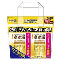 きき湯 カリウム芒硝炭酸湯 はちみつレモンの香り 480g 2個セット 詰め替え用