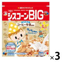 日清シスコ シスコーンBIG コーヒー牛乳風味 3袋 シリアル