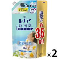 【セール】 レノア 超消臭1WEEK 部屋干し 花とおひさまの香り 詰め替え 1390ml 1セット(2個入) 柔軟剤 P&G