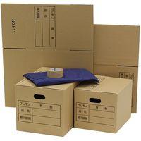 引っ越し単身セットダンボール10枚 テープ 布団袋 引っ越し 梱包(直送品)