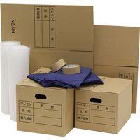 引っ越しLセットダンボール30枚 プチプチ テープ 布団袋 引っ越し 梱包(直送品)