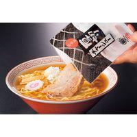 河京 喜多方ラーメン6食こだわりギフト KK-293 328300 1セット(直送品)