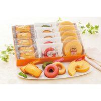 ヤバケイ 神戸人気パティシエの焼き菓子セット YJ-FPL 330659 1セット(直送品)