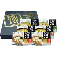 物産食品 乾燥・秋田比内地鶏らーめん12食セット 936388 1セット(直送品)