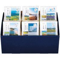 吉兆楽 日本の銘柄米 食べ比べセット 331153 1セット(直送品)