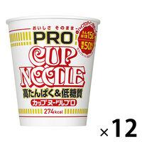 日清食品 カップヌードルPRO 高たんぱく&低糖質 1セット(12食)