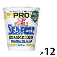 日清食品 カップヌードルPRO 高たんぱく&低糖質 シーフードヌードル 1セット(12食)