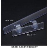 TMEHジャパン TMEH ネームプレート NP-F1000 1個(直送品)