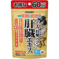 オリヒロ しじみ牡蠣ウコンの入った肝臓エキス 120粒 60208196 5個(直送品)